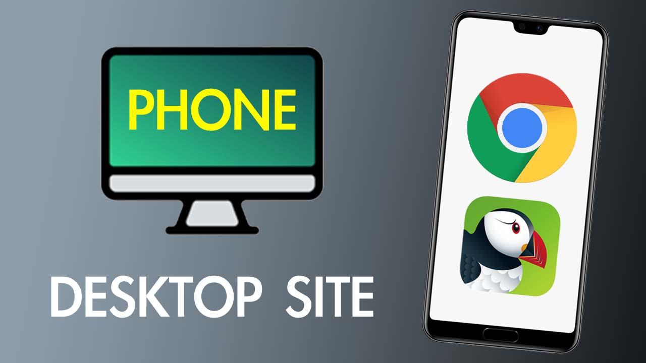 Desktop Site Kya Hai