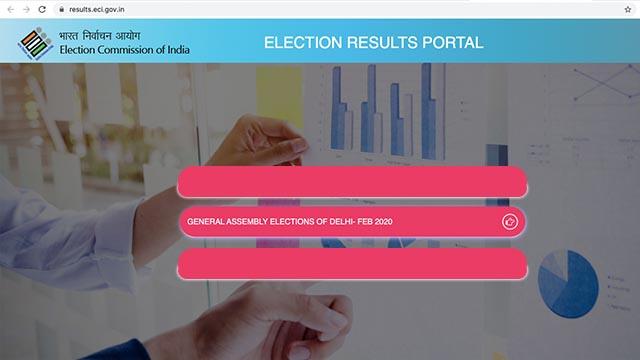 Bihar Election Result Online Check Kaise Kare