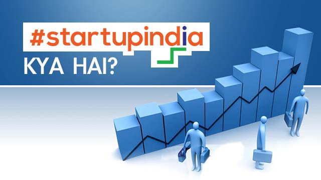 Startup India Kya Hai