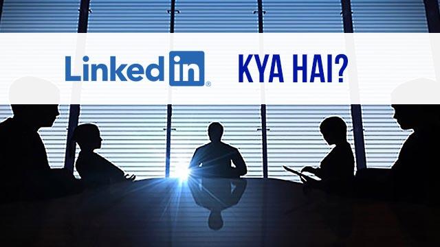 LinkedIn Kya Hai?