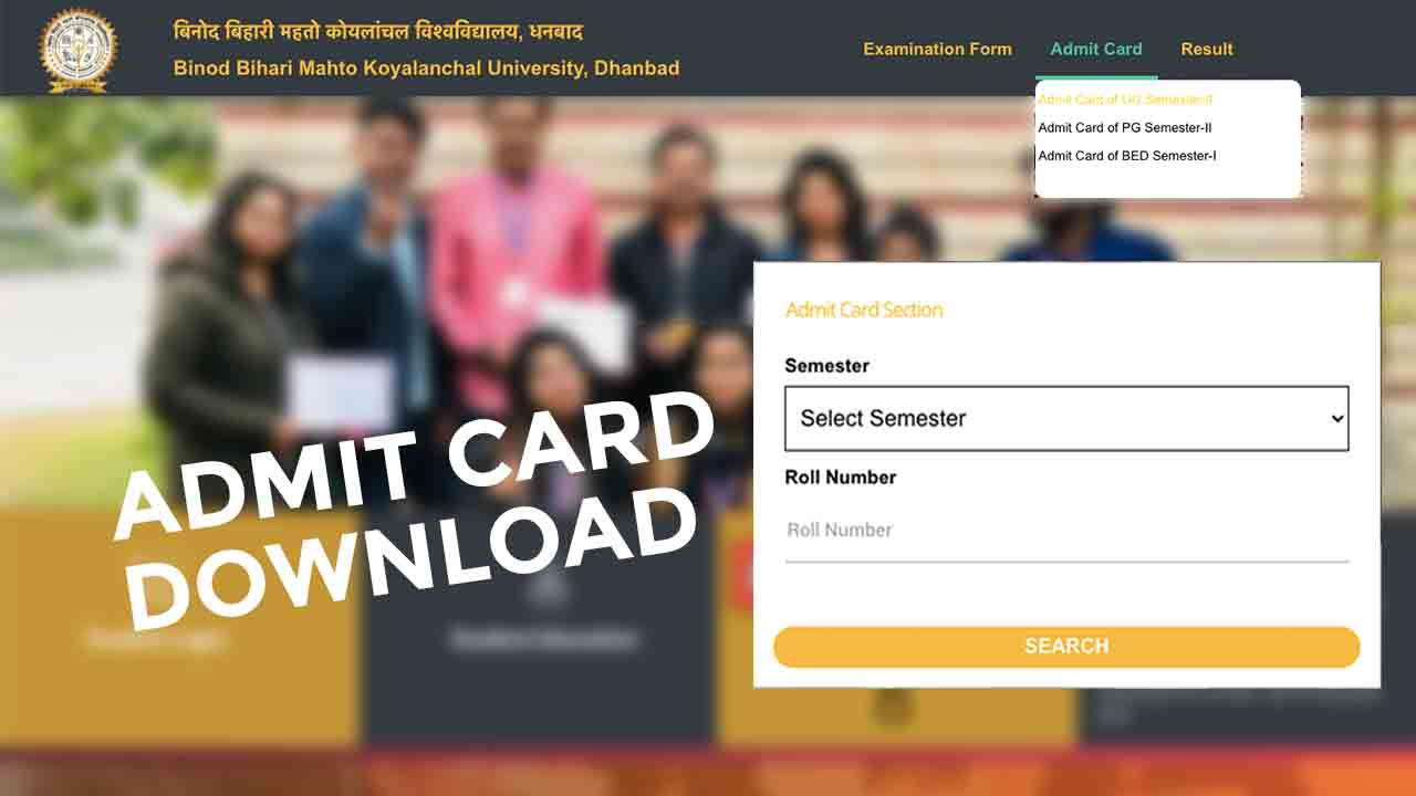 BBMKU Admit Card Download Online