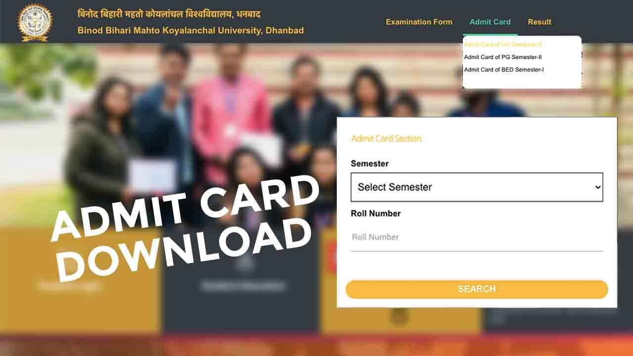 BBMKU Admit Card Download Online