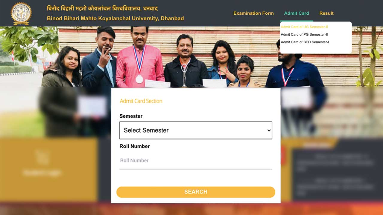 BBMKU Admit Card Download Kaise Kare?