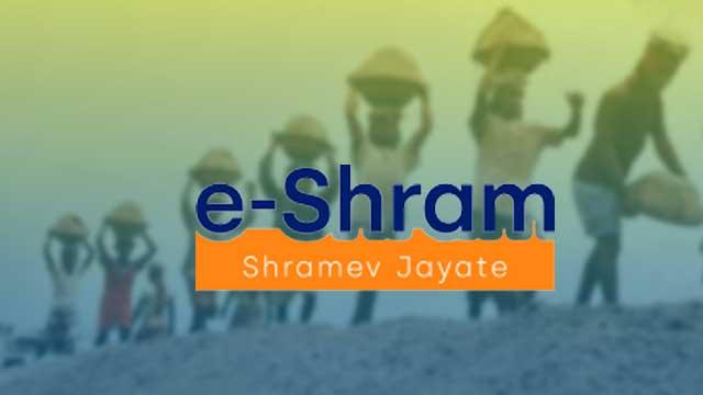 e-Shram Kya Hai