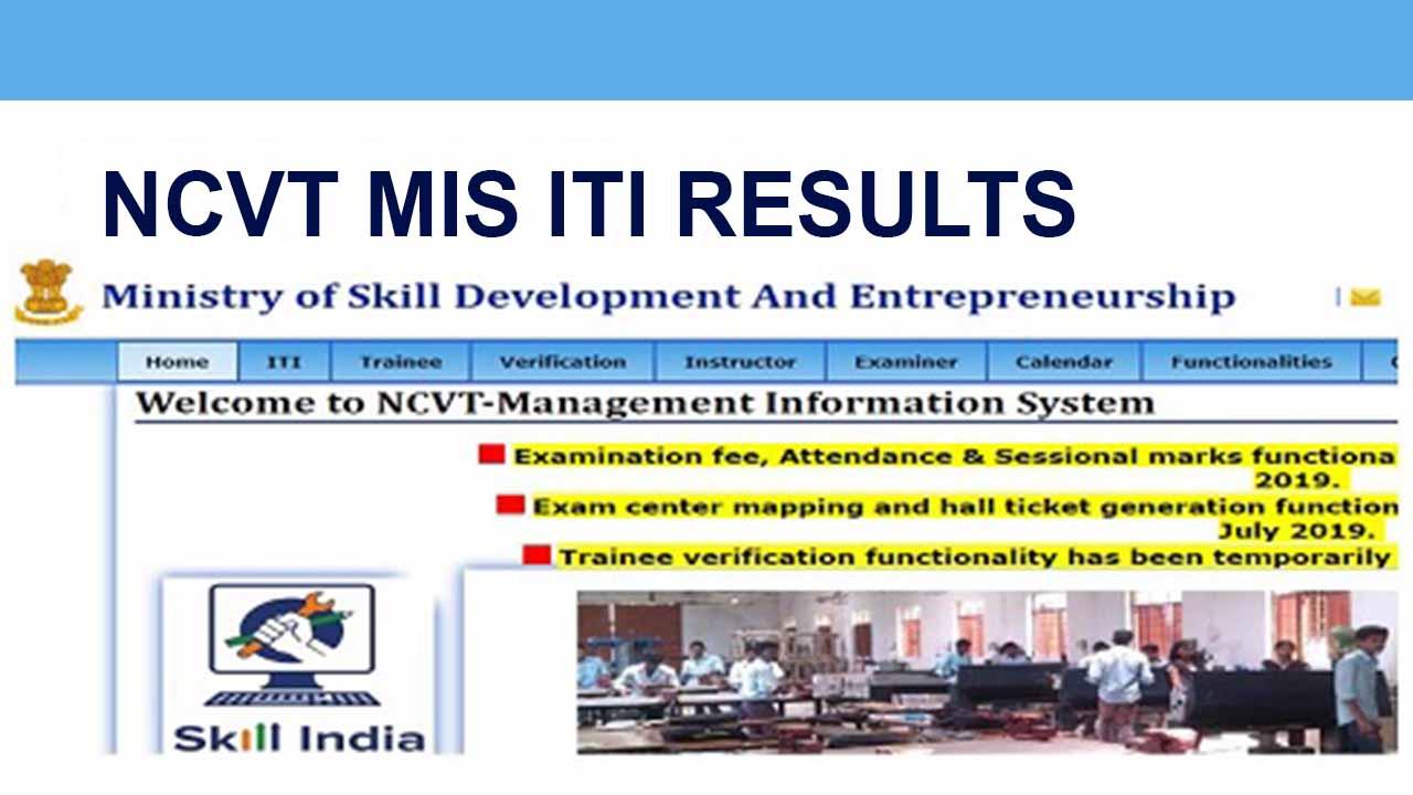 ITI ka Result Kaise Dekhe