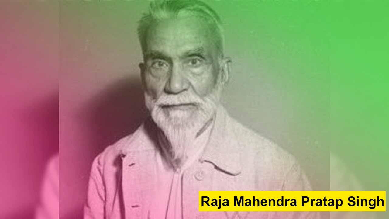 Raja Mahendra Pratap Singh Biography in Hindi