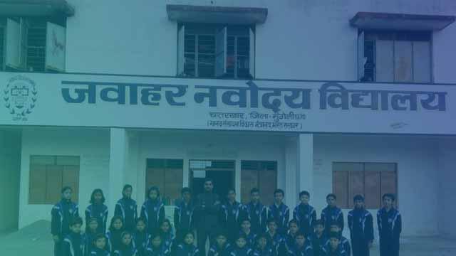 Navodaya Vidyalaya Teacher Kaise Bane