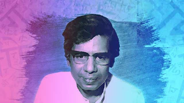 Phanishawar Nath Renu Jivani